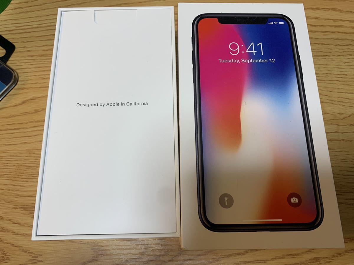 【送料無料・SIMロック解除済み】SoftBank iPhone X 256GB スペースグレイ 利用制限〇 【おまけ付き】_画像4