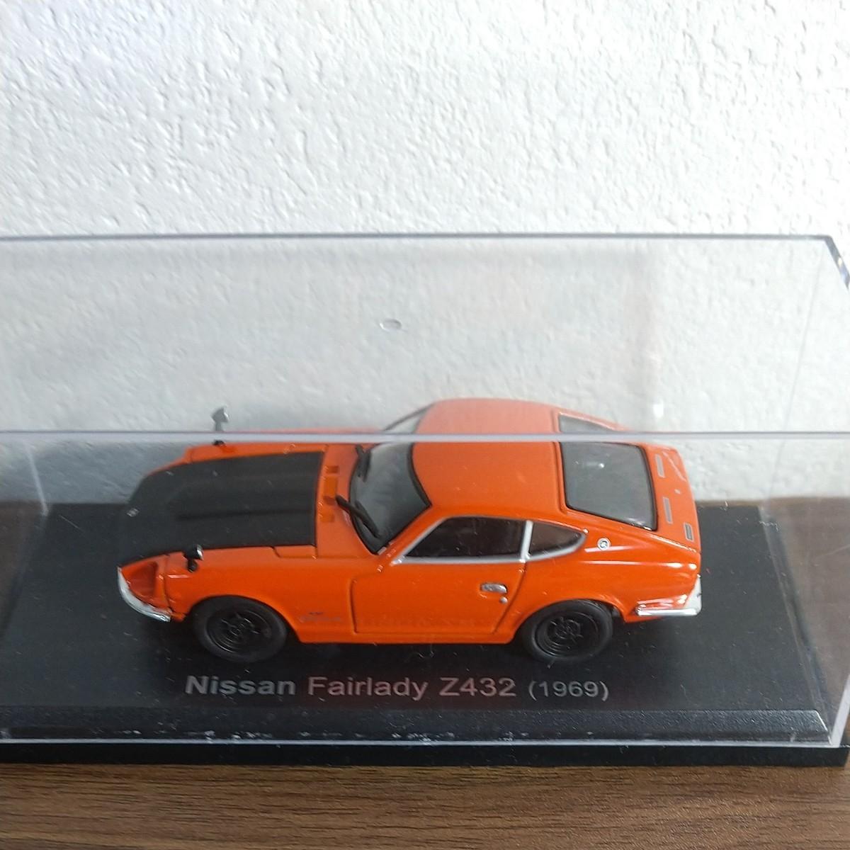 ミニカー 日産 Fairlady Z 432( 1969 )