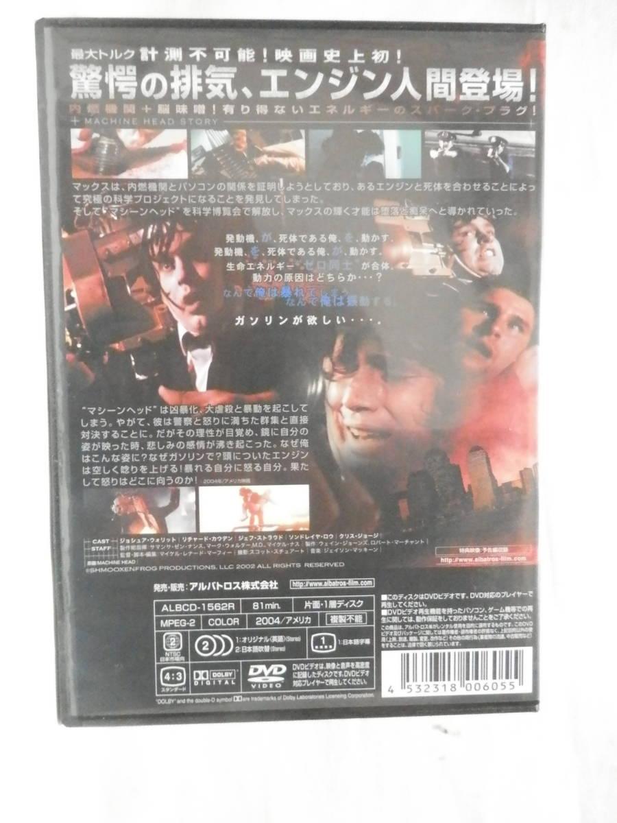DVD】 マシーンヘッド USED レンタルout