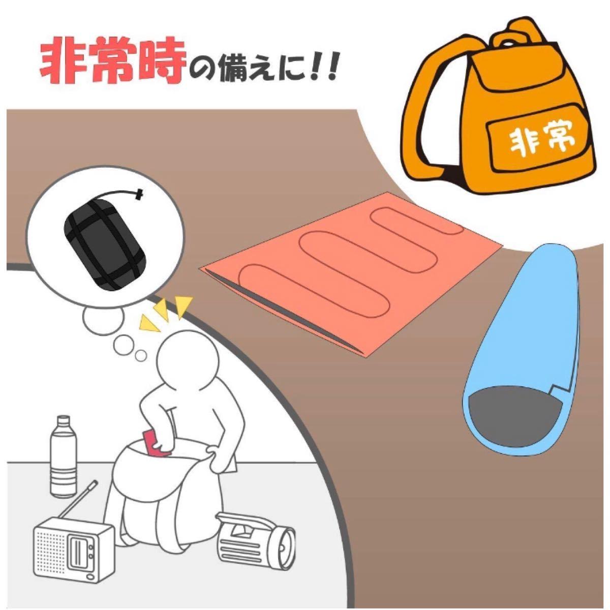 寝袋 シュラフ 封筒型 コンパクト収納 丸洗い 抗菌仕様 最低使用温度-15