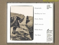 ★即決★ 浅井ひろみ / Dear Friends (ディア・フレンズ) -- 1993年発表、3rdアルバム_画像2