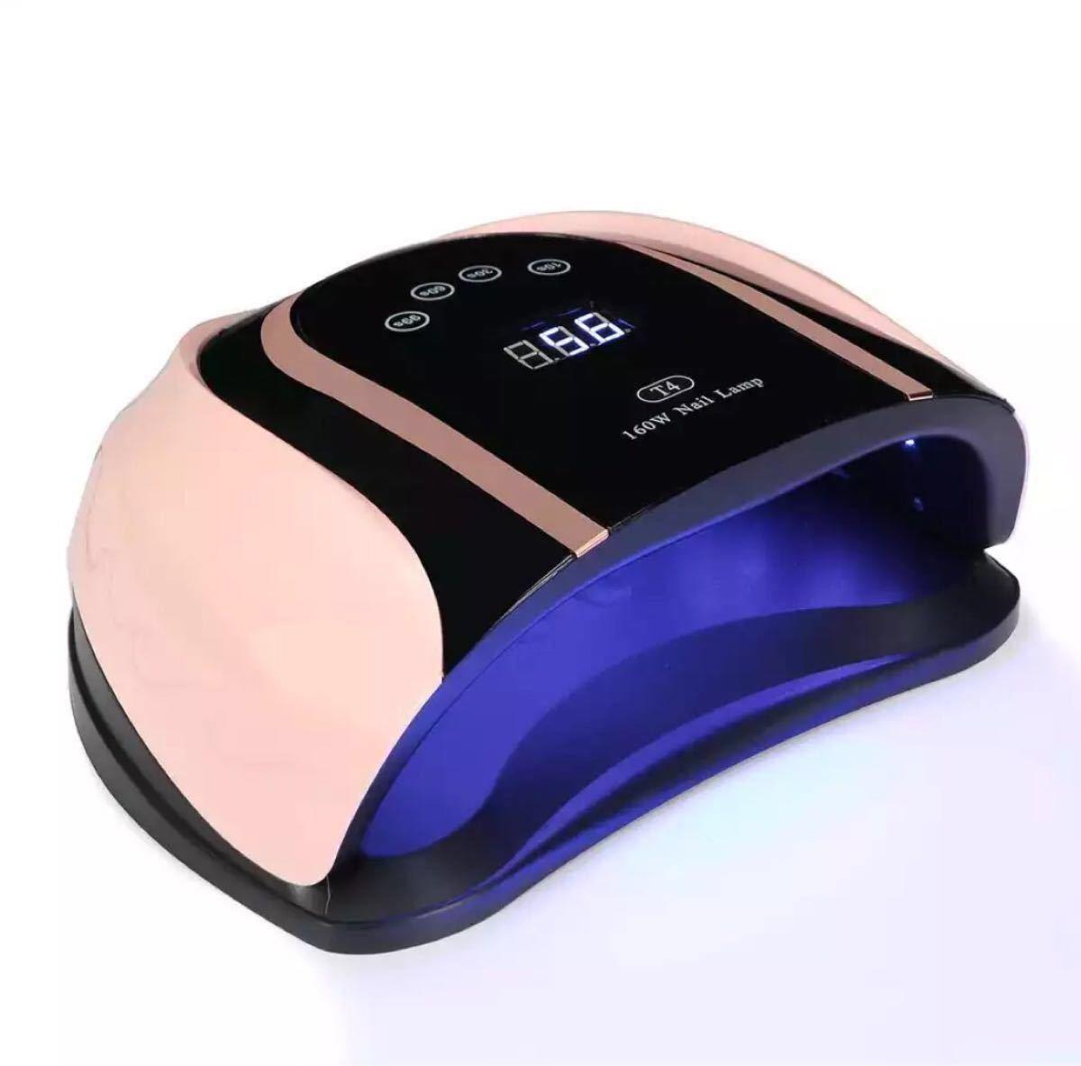 おまけ付き UV ネイルプロドライヤー UV 54LED
