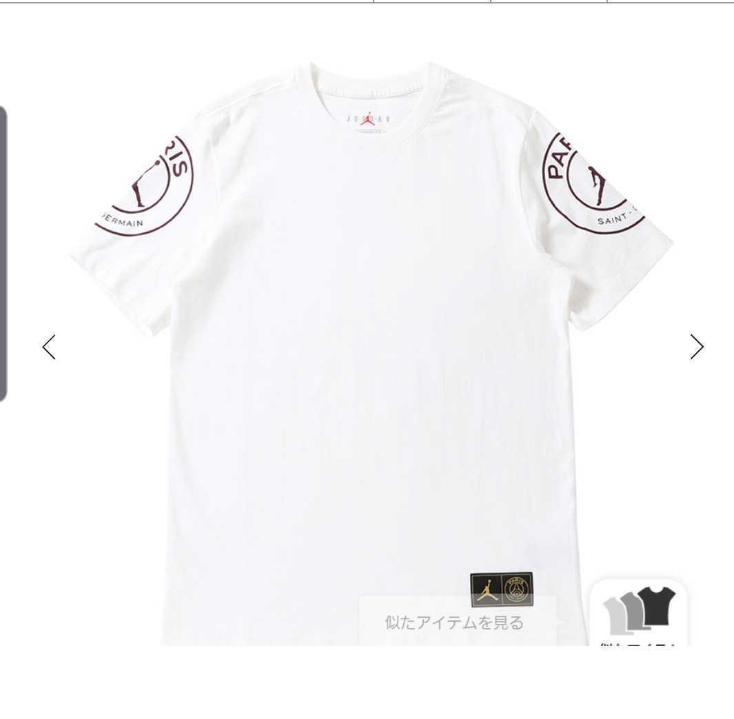 国内正規 Mサイズ NIKE PSG JORDAN LOGO TEE ナイキ ジョーダン パリ サンジェルマン ロゴ Tシャツ ホワイト 白 BCFC PARIS CK9780-100