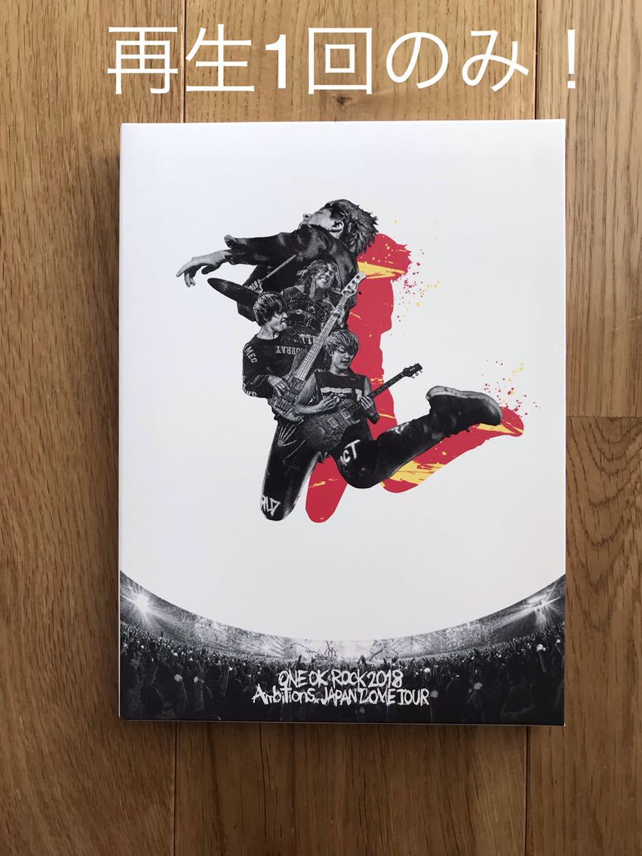 ONE OK ROCK 2018 AMBITIONS JAPAN TOUR DVD ワンオクロック_画像1