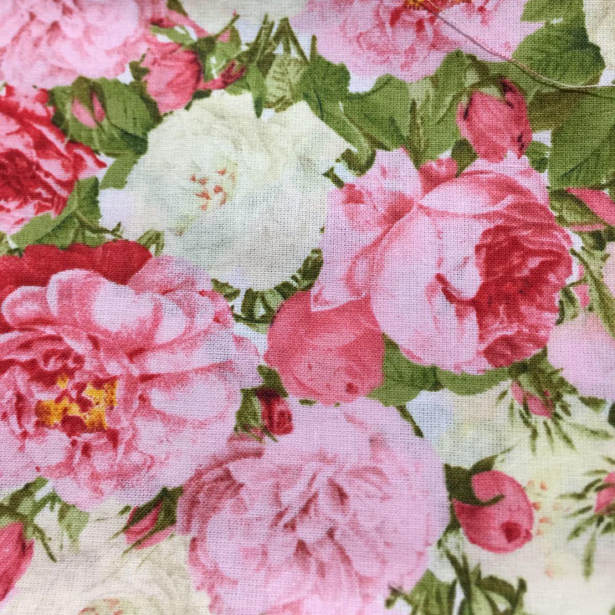 生地 ハギレ 布 バラ 薔薇 花柄 50cm ヨーロピアンローズ ピンク
