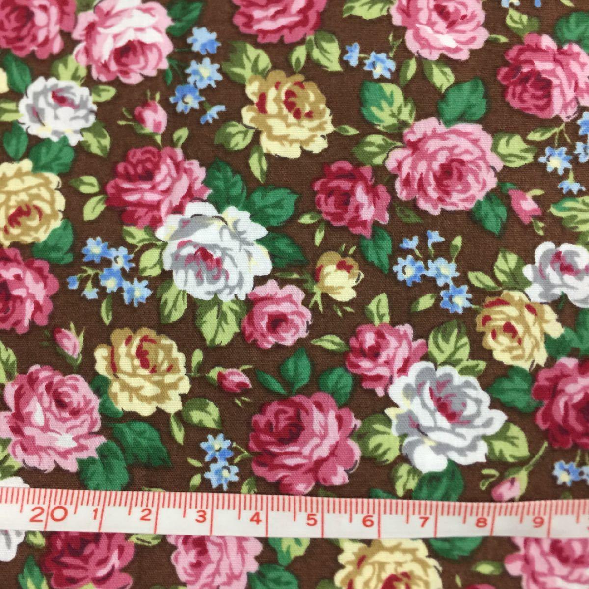 生地 ハギレ ミニバラ 薔薇 花柄 50cm ビンテージローズ ブラウン