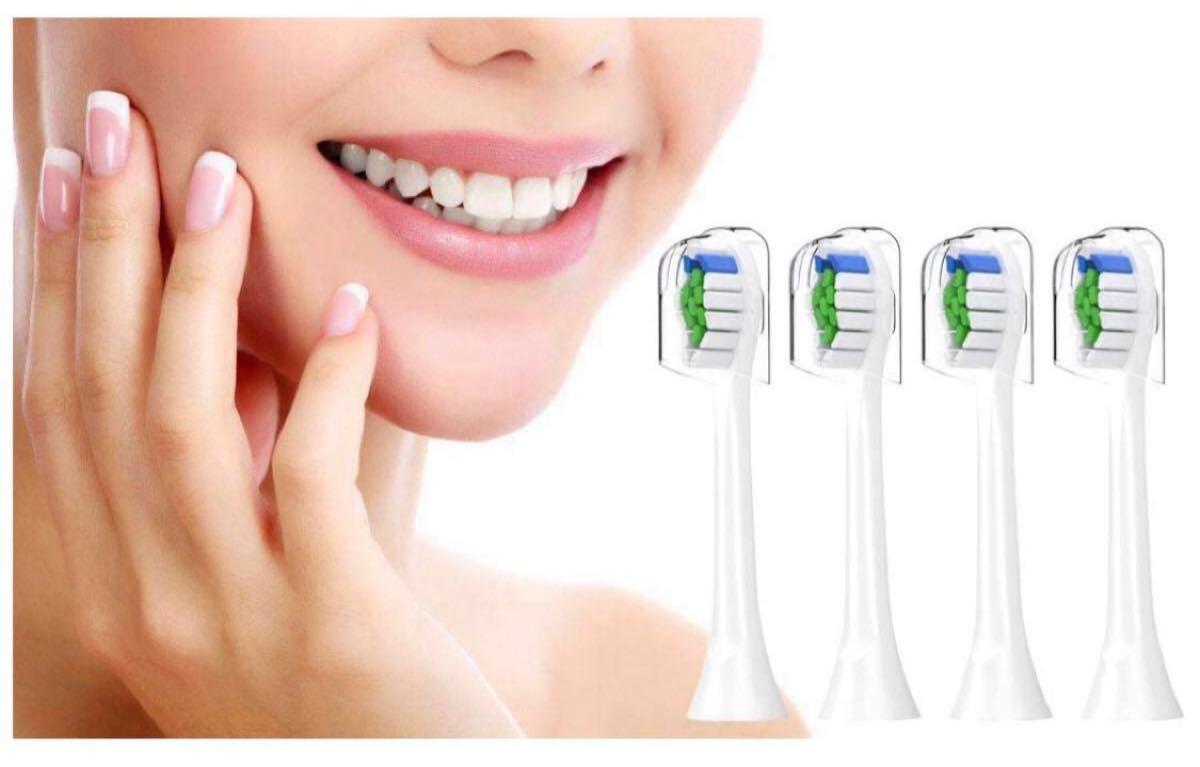 電動歯ブラシ 替えブラシ フィリップス ソニッケアー 対応 互ブラシ 12本入