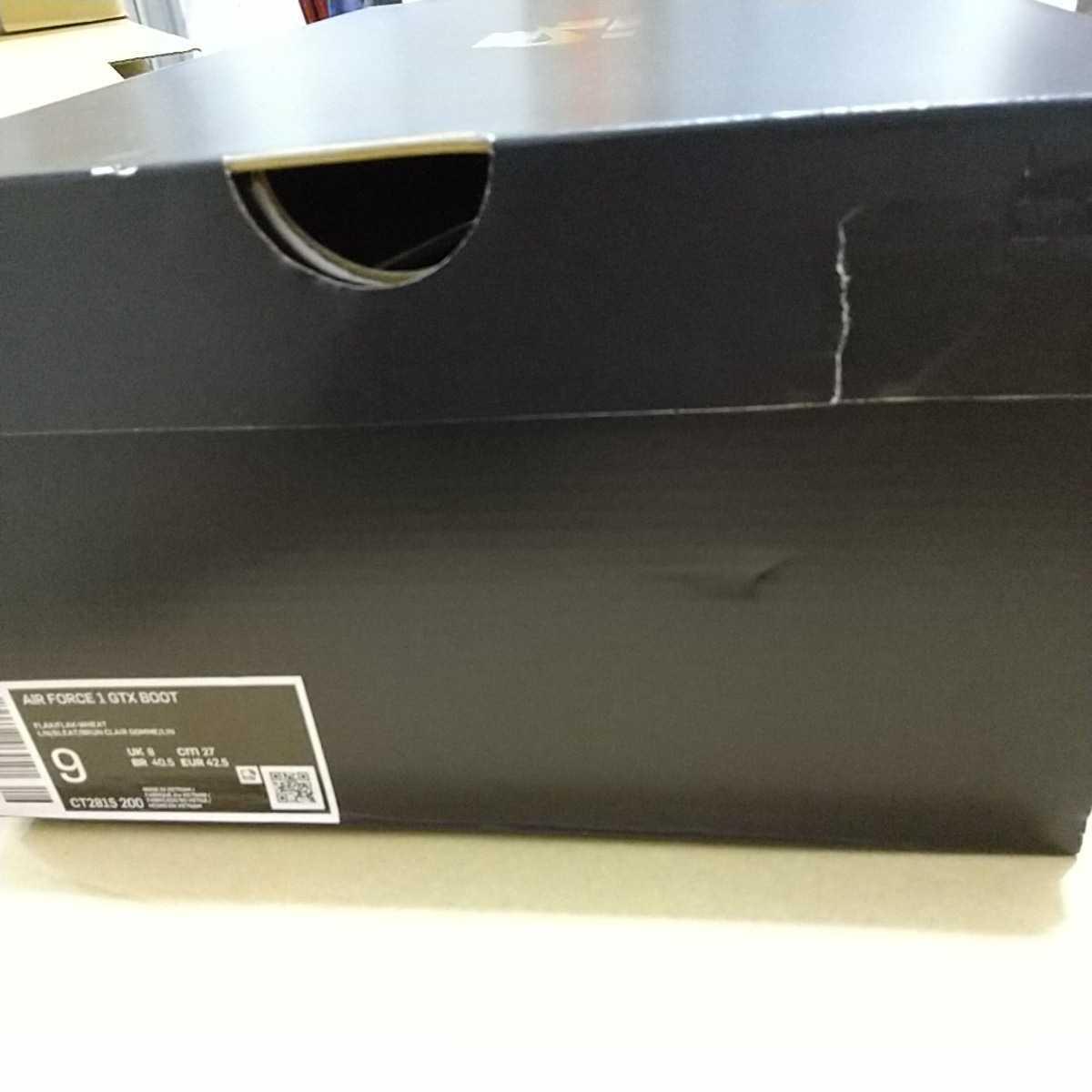 ナイキ ゴアテックス エアフォース1 ハイ ブーツ 27cm US9 GORE-TEX AIR FORCE 1 High GTX BOOT 室内試着品_箱のこの部分に破れがあります。