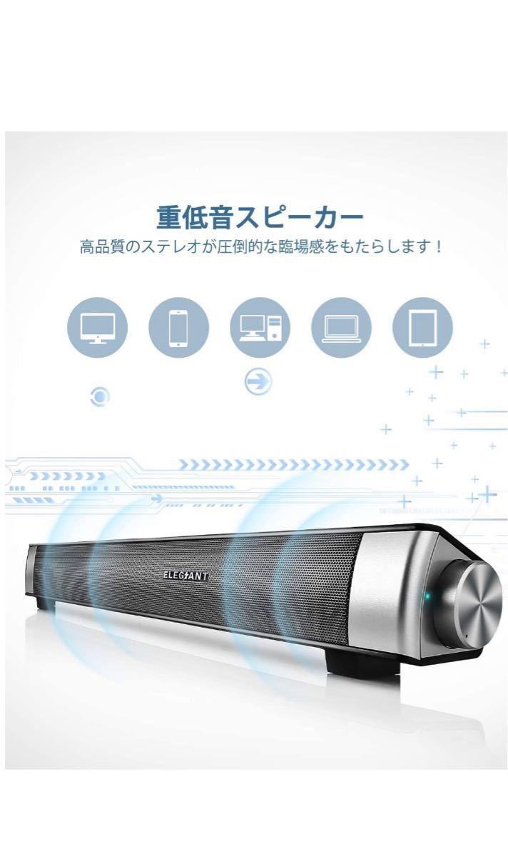 スピーカー USB パソコン