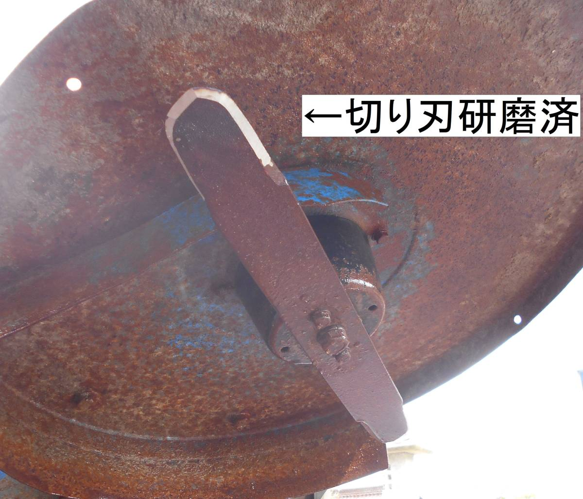 344■OREC オーレック ロータリモーア AM61A 切刃研磨済 広島■_画像8