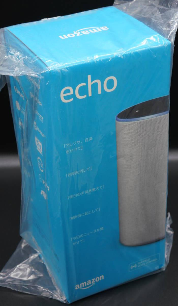 新品 未使用 未開封 Amazon Echo 第2世代 アマゾン エコー スマートスピーカー with Alexa サンドストーン_画像1