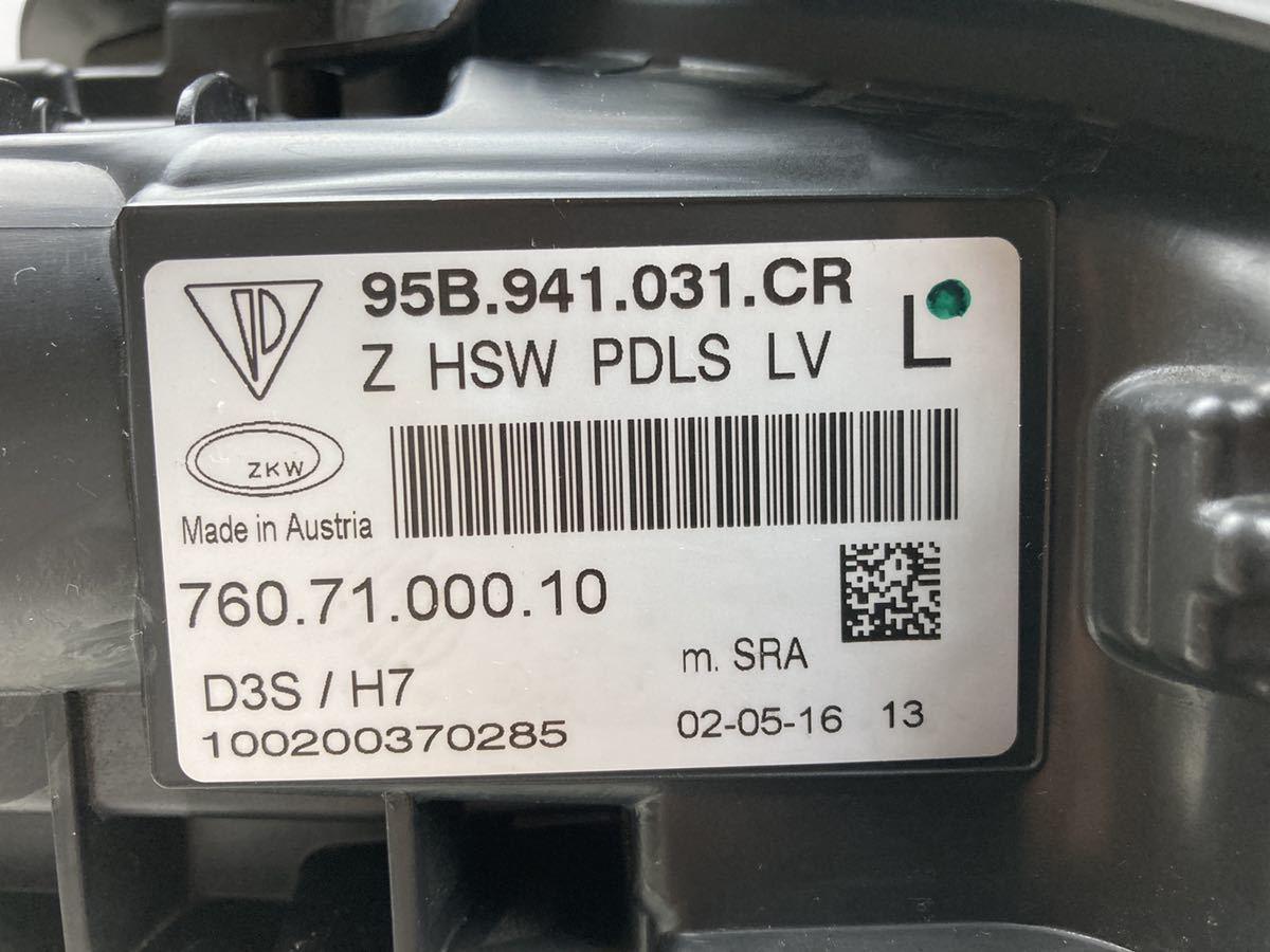 CHL-2【送料無料】超美品 ポルシェ マカン 95B HID ヘッドライト 左右 95B.941.031.CR 95B.941.032.CR_画像8