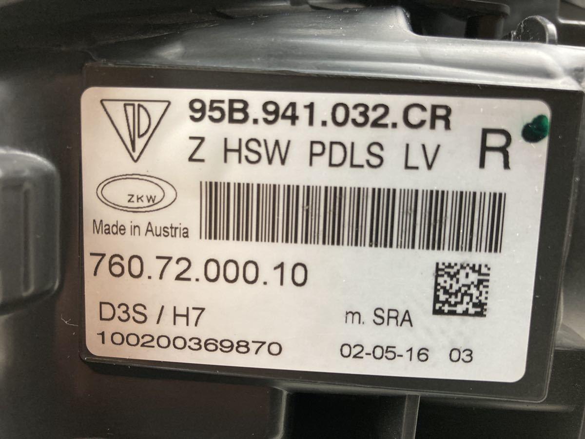 CHL-2【送料無料】超美品 ポルシェ マカン 95B HID ヘッドライト 左右 95B.941.031.CR 95B.941.032.CR_画像9