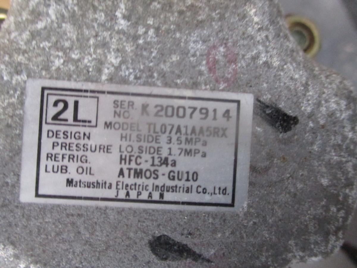 ザッツ JD1 ▼ コンプレッサー  320717 _画像2