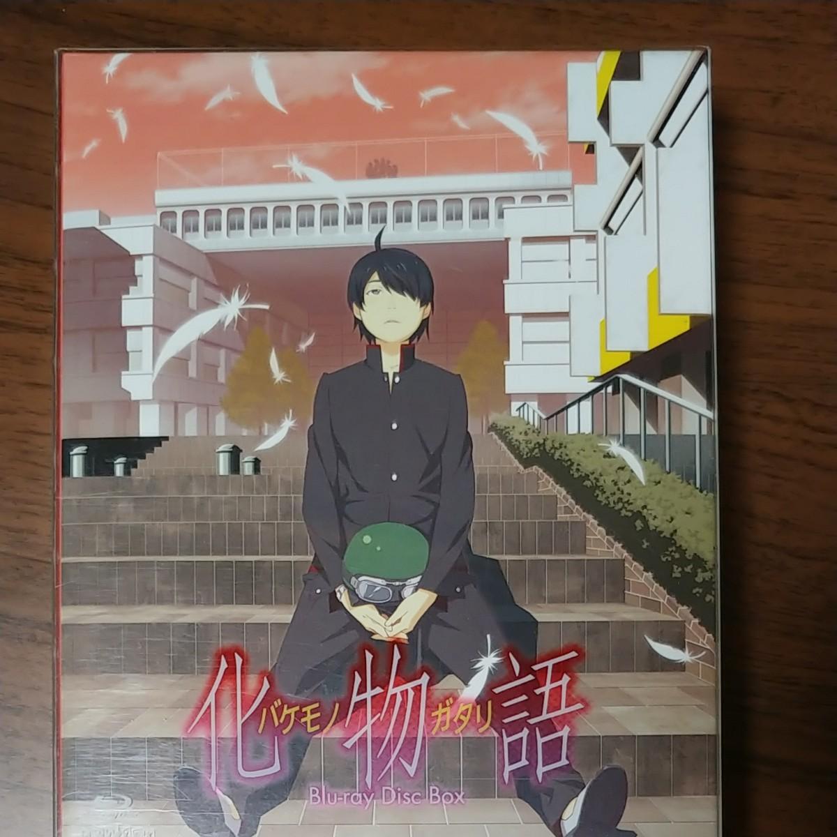化物語 Blu-ray Disc Box 【特別限定生産BOX】