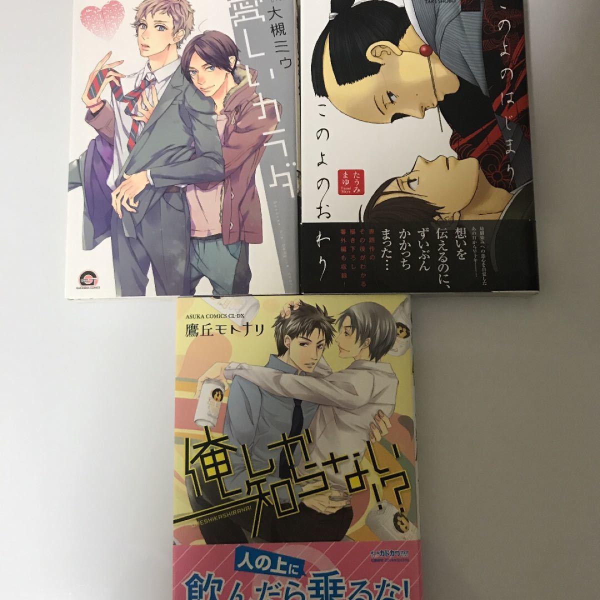コミックまとめ売り15冊