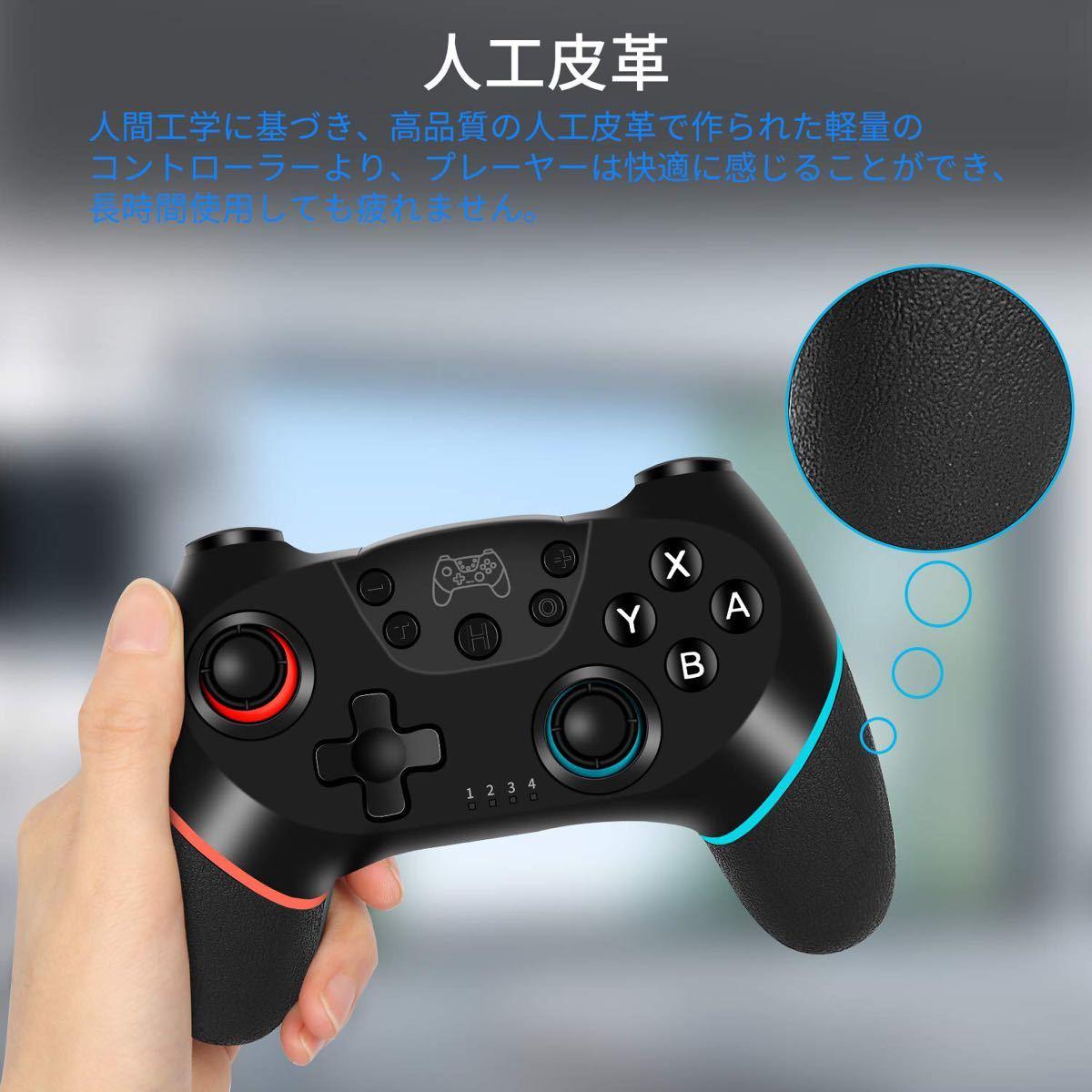 【2020最新版】Switchスイッチ コントローラー ワイヤレス接続