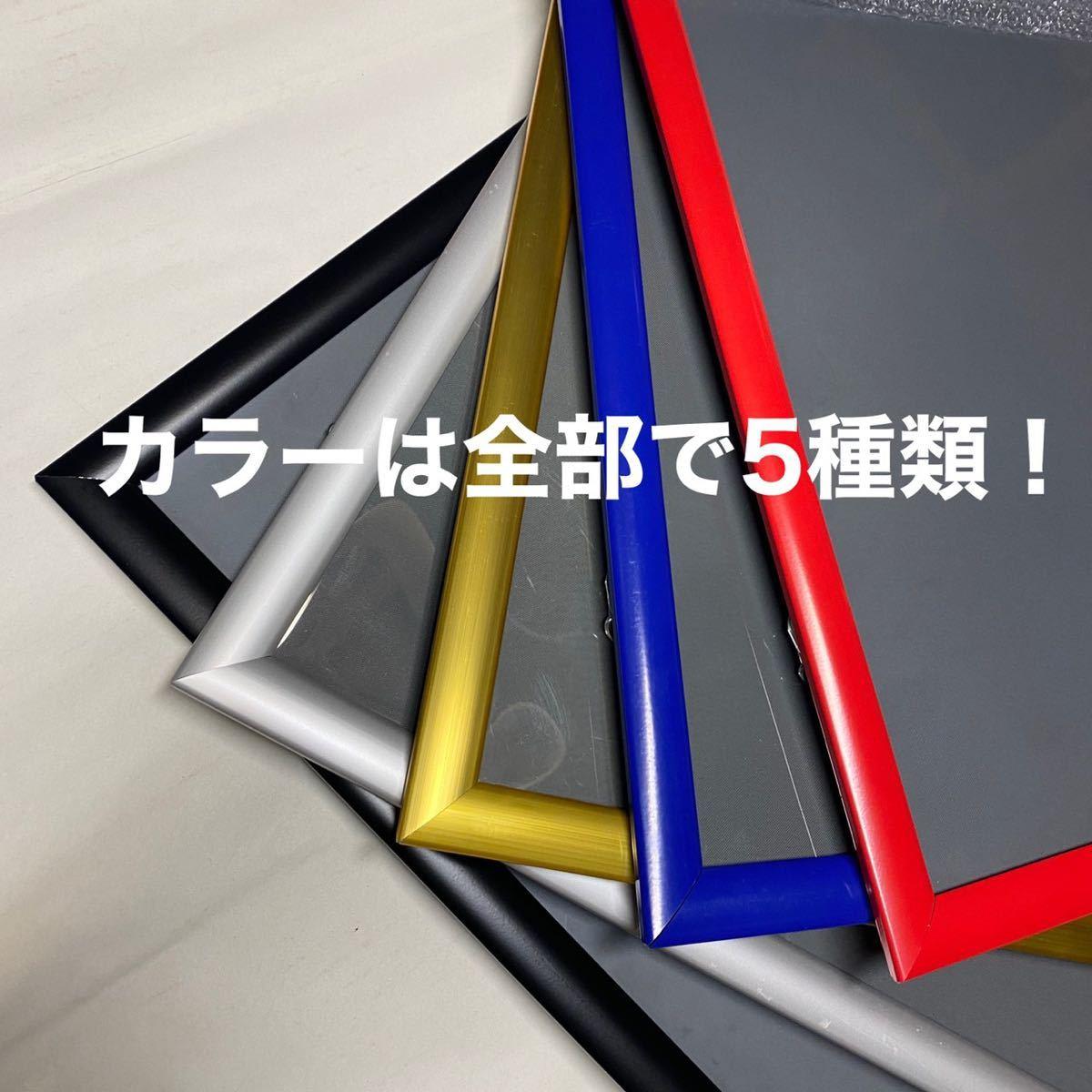 ポスター ニューヨーク タイムズスクエア 61cmx91.5cm