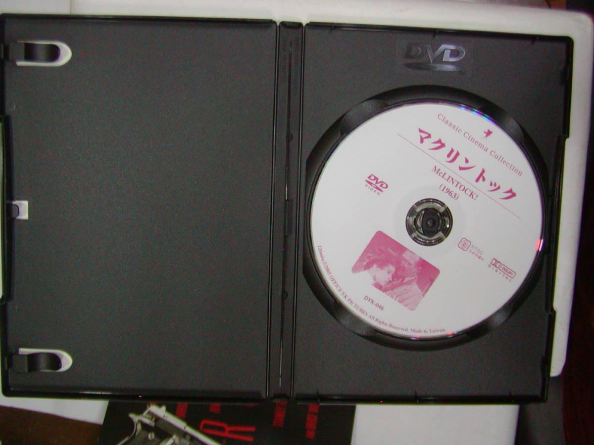 DVD 西部劇[ マクリントック McLINTOCK! ]ジョン・ウェイン / モーリーン・オハラ 126分 日本語字幕 送料込_画像3
