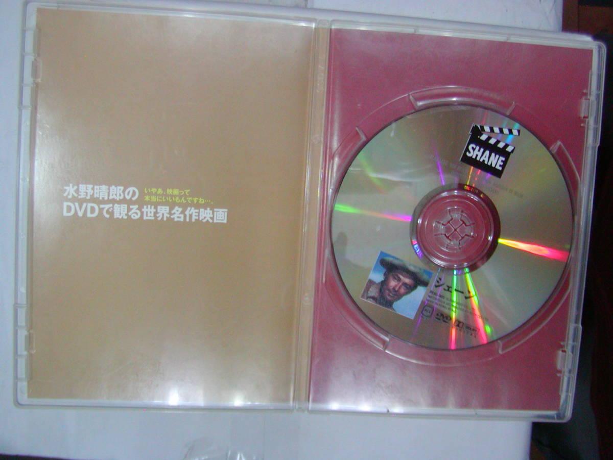 DVD 西部劇[ シェーン SHANE ]アラン・ラッド 118分 日本語字幕 送料込_画像3