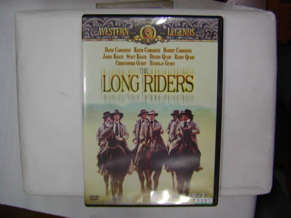 DVD 西部劇[ THE LONG RIDERS ロング・ライダーズ ] 99分 日本語字幕 送料込_画像1