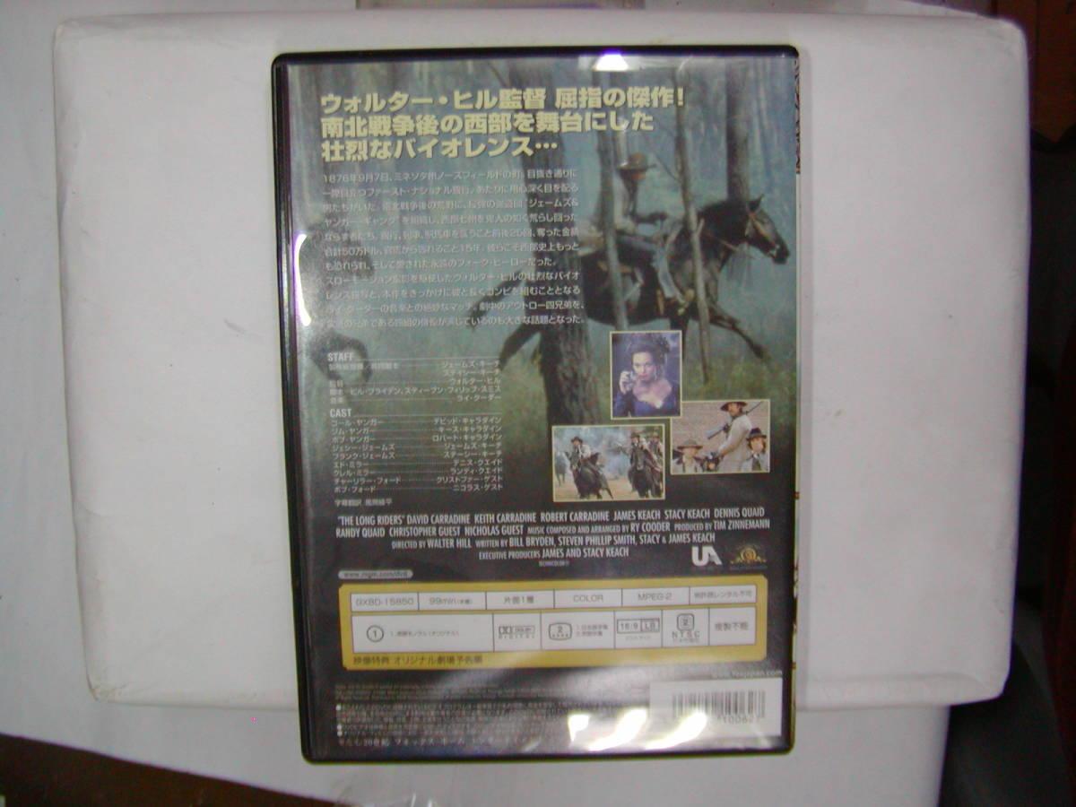 DVD 西部劇[ THE LONG RIDERS ロング・ライダーズ ] 99分 日本語字幕 送料込_画像2
