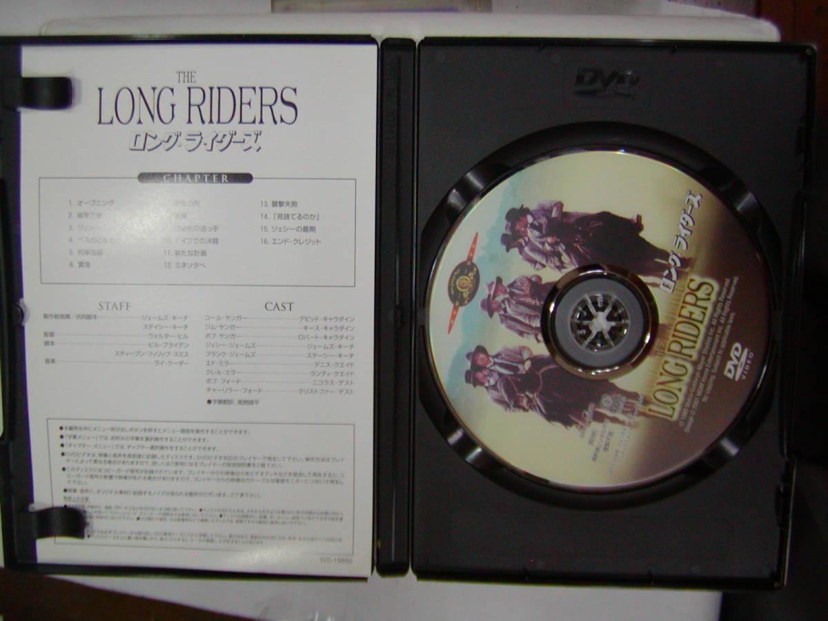 DVD 西部劇[ THE LONG RIDERS ロング・ライダーズ ] 99分 日本語字幕 送料込_画像3