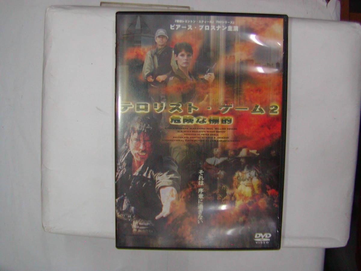DVD [ テロリスト・ゲーム2 危険な標的 ] 99分 日本語字幕 送料込_画像1