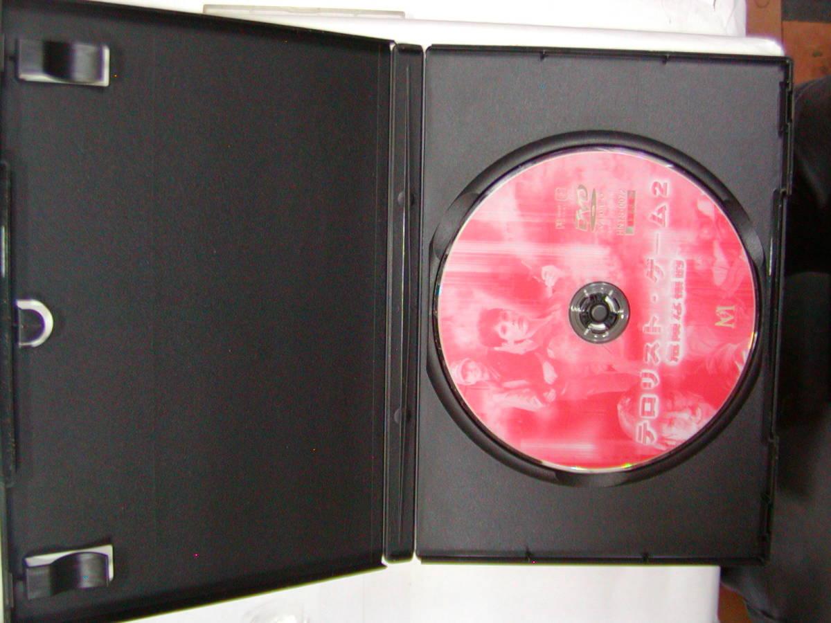 DVD [ テロリスト・ゲーム2 危険な標的 ] 99分 日本語字幕 送料込_画像3