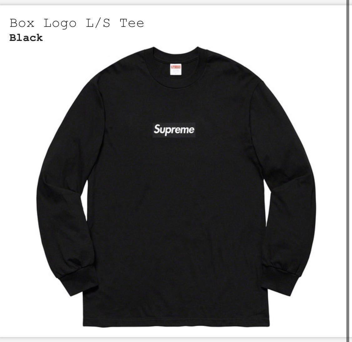 国内正規品 Supreme Box Logo L/S Tee Black 黒 シュプリーム Lサイズ ボックスロゴ 新品 未使用 大人気 即完売 ロンT 20aw 20fw