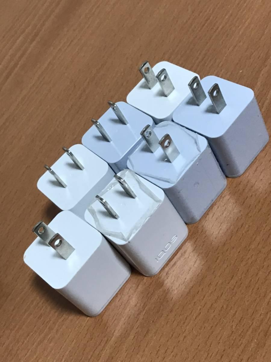 iQOS3 アイコス3 チャージャ2個(のみ)充電確認 USBケーブル5本 ACアダプタ7個 充電機 喫煙 電子タバコ_画像3