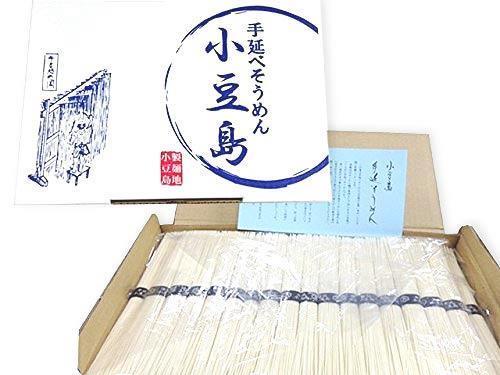 【送料無料】 ひとみ麺業 小豆島手延べそうめん <1.8kg (36束)>_画像1