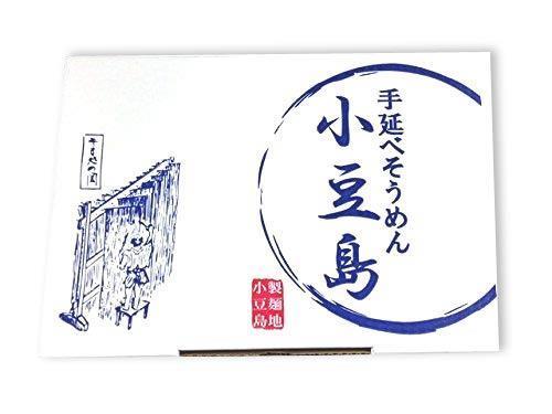 【送料無料】 ひとみ麺業 小豆島手延べそうめん <1.8kg (36束)>_画像2
