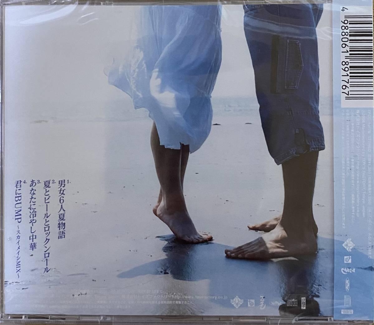 【新品】★★★ ケツメイシ「男女6人夏物語」 ★★★ ■国内正規品・即決■_画像2