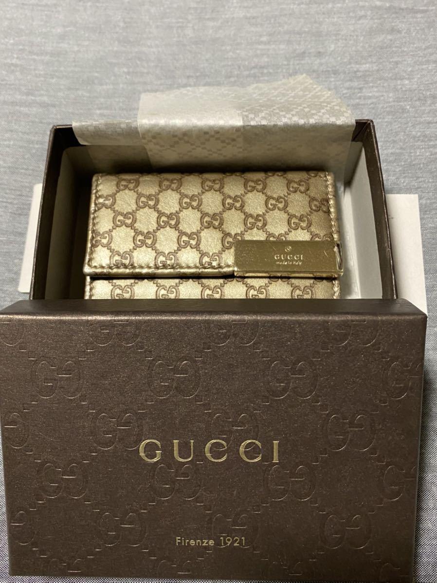 【未使用品】GUCCI(グッチ) キーケース グッチシマ ゴールド 箱・保存紙付属 正規銀座店購入