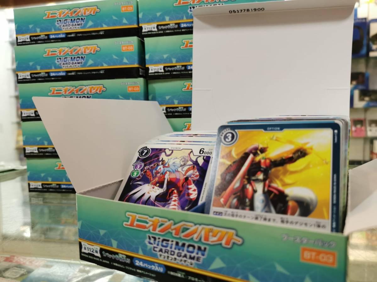 デジモンカードゲーム/3弾/ユニオンインパクト/SR10種/R26種/U30種/C44種/各4枚セット