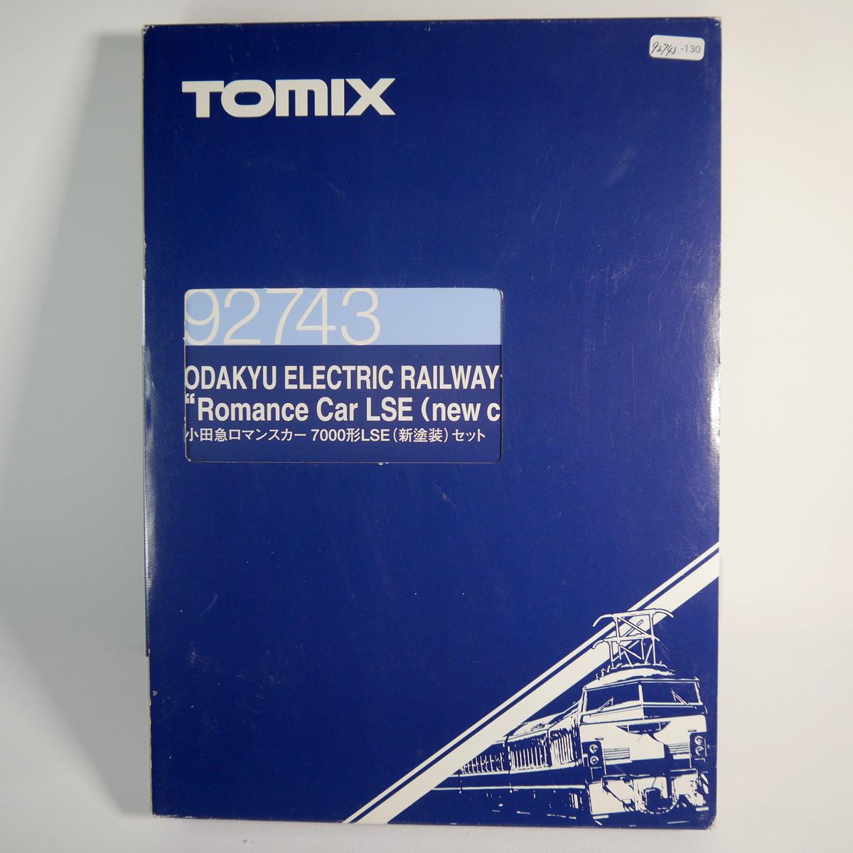 鉄道模型 Nゲージ TOMIX トミックス 92743 7000形LSE 小田急ロマンスカー 新塗装 11両セット 説明書付_画像2