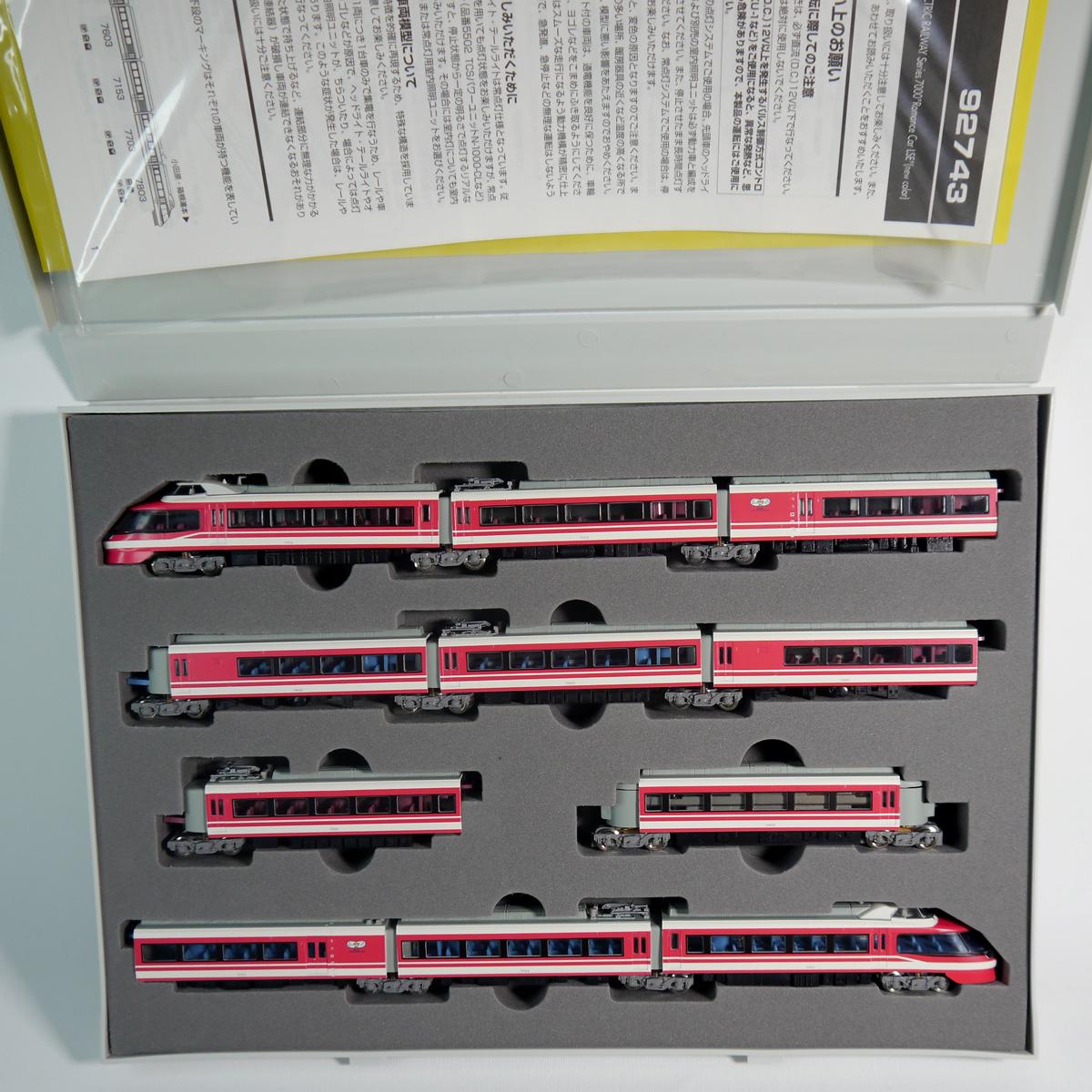 鉄道模型 Nゲージ TOMIX トミックス 92743 7000形LSE 小田急ロマンスカー 新塗装 11両セット 説明書付_画像1