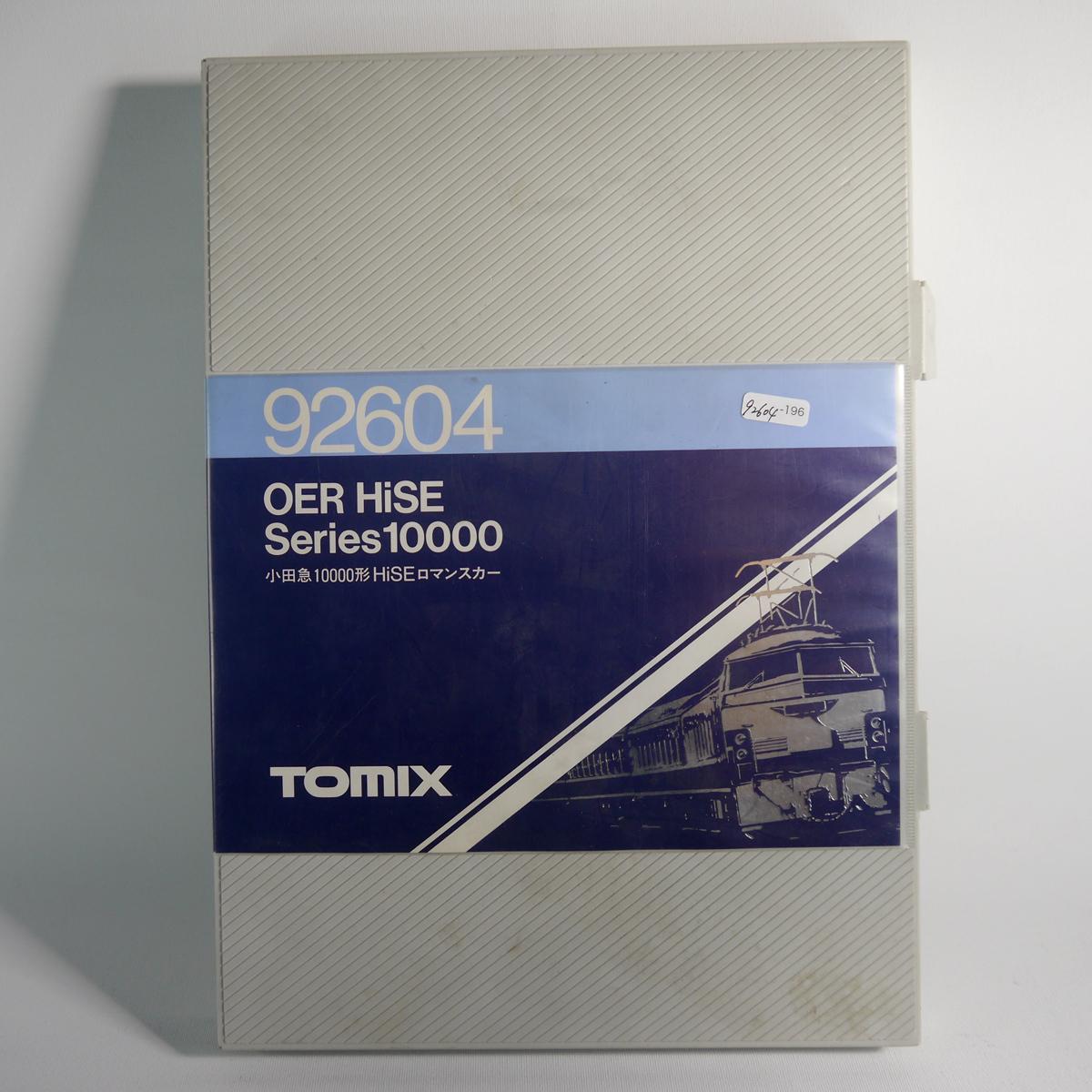 鉄道模型 Nゲージ TOMIX トミックス 92604 10000形 HiSE 小田急ロマンスカー 11両セット_画像2