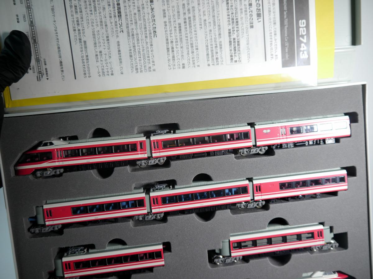 鉄道模型 Nゲージ TOMIX トミックス 92743 7000形LSE 小田急ロマンスカー 新塗装 11両セット 説明書付_画像4