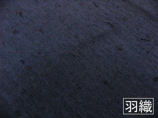 少々難あり品 正絹ひげ紬アンサンブル「殿方衣装」 1003 巾39cm 未仕立て品_画像3