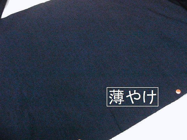 少々難あり品 正絹ひげ紬アンサンブル「殿方衣装」 1003 巾39cm 未仕立て品_画像5
