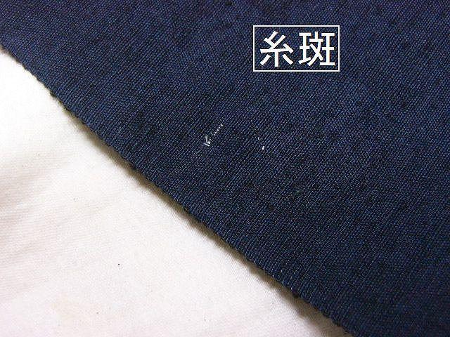 少々難あり品 正絹ひげ紬アンサンブル「殿方衣装」 1003 巾39cm 未仕立て品_画像6