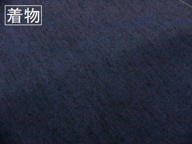 少々難あり品 正絹ひげ紬アンサンブル「殿方衣装」 1003 巾39cm 未仕立て品_画像4
