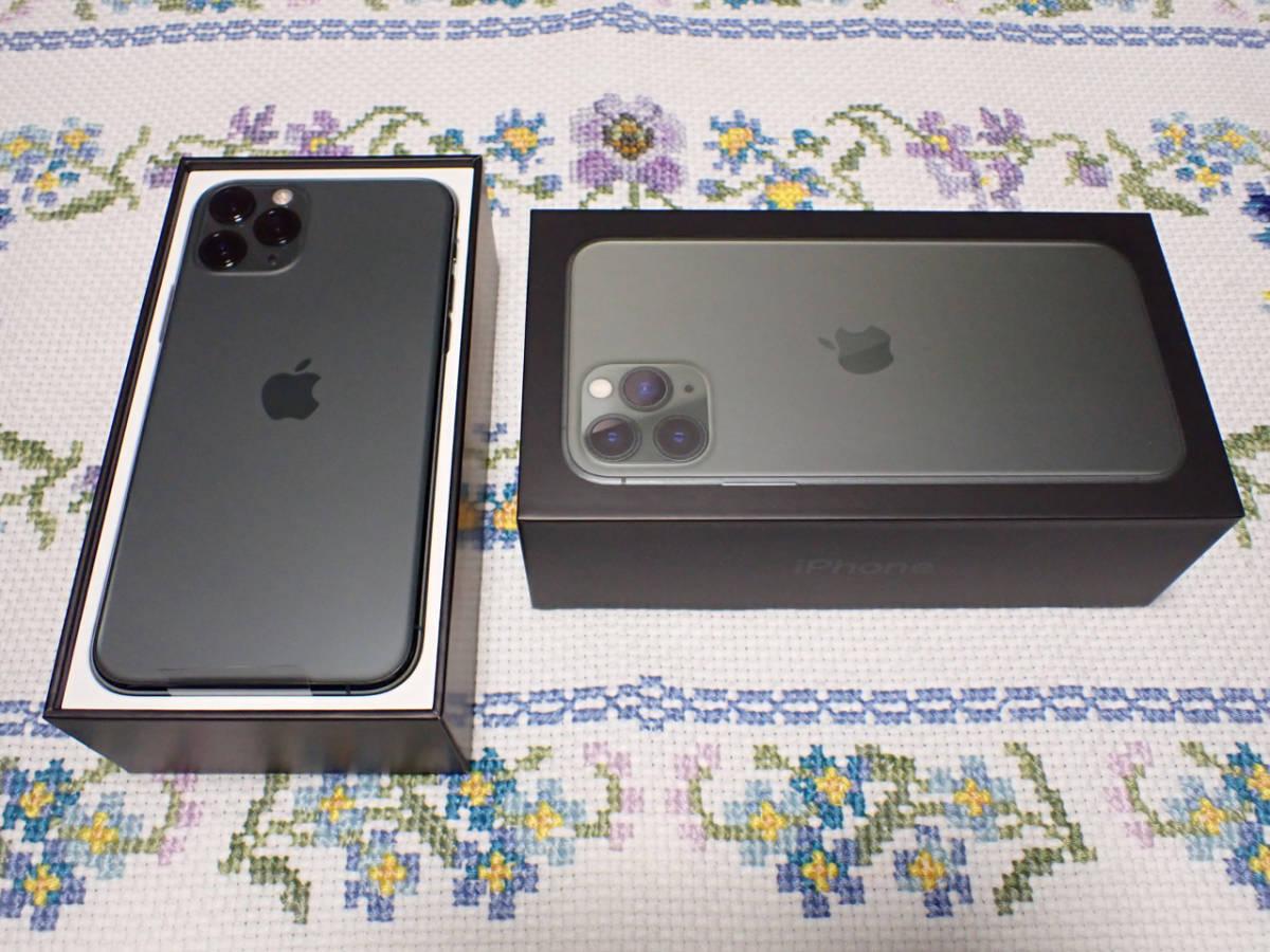 ★SIMフリー iPhone11Pro 256GB ミッドナイトグリーン