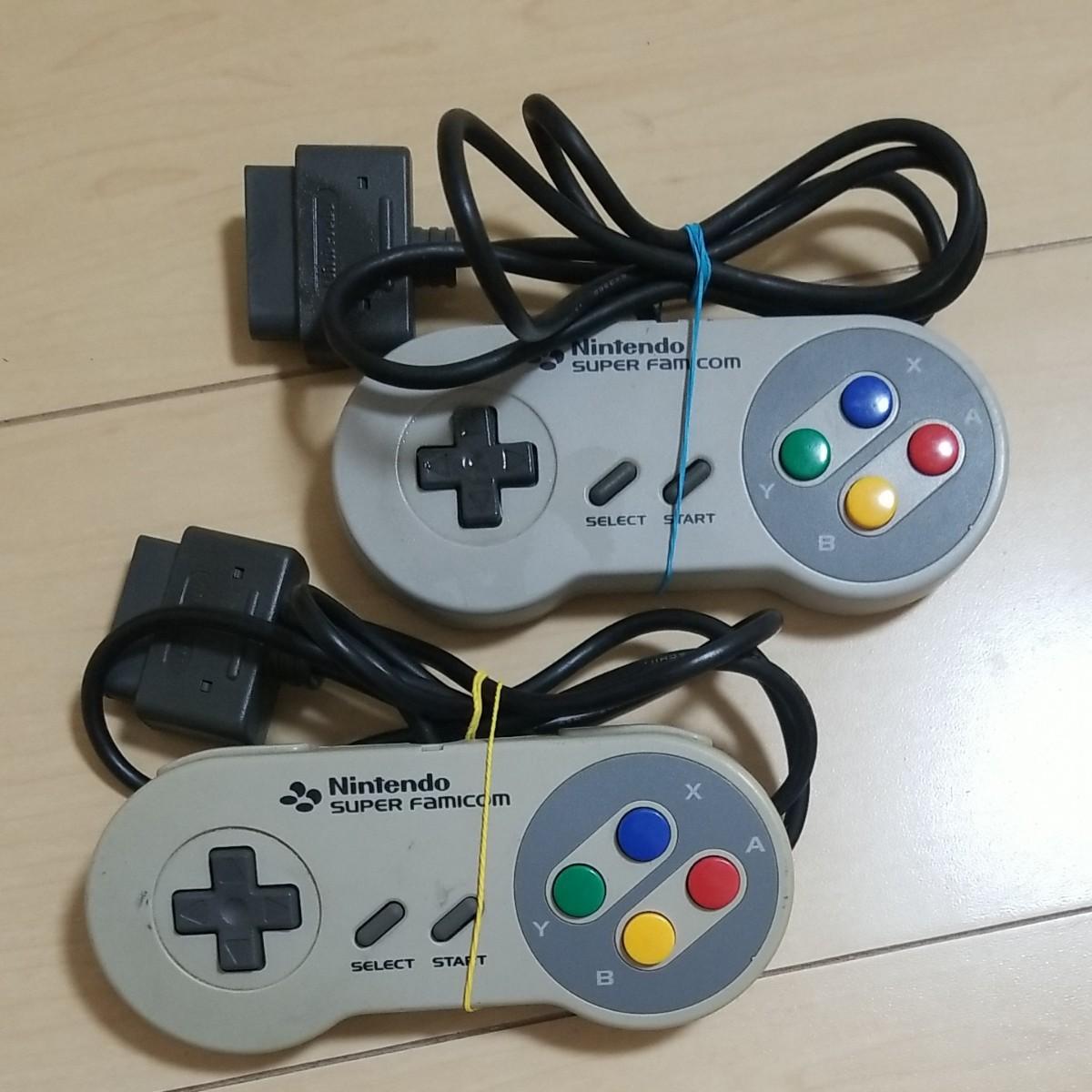 スーパーファミコンコントローラー2個 任天堂