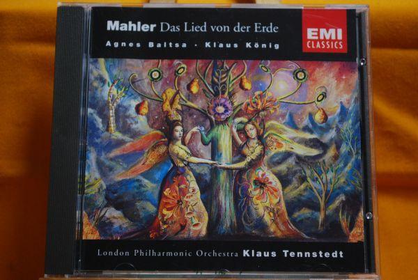 CD EMI 独・輸入盤 ☆ マーラー:交響曲 『大地の歌』 ☆ クラウス・テンシュテット/ロンドン・フィルハーモニー管弦楽団_画像1