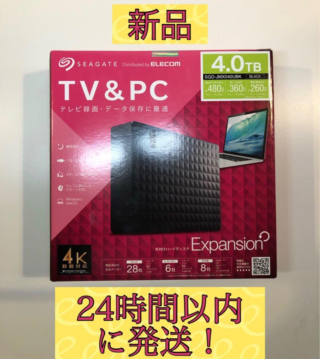 【新品】SGD-JMX040UBK 外付けハードディスク 4.0TB