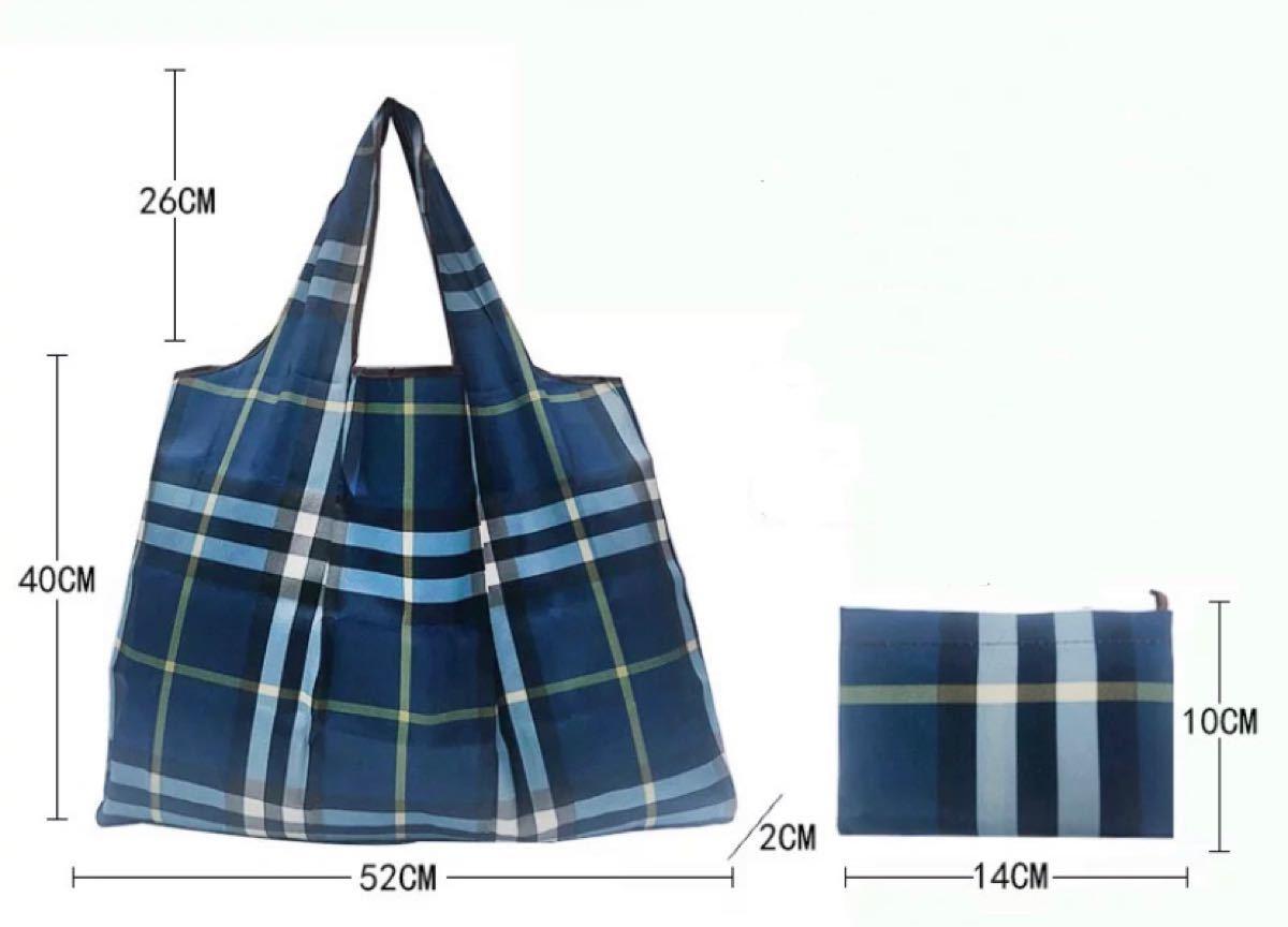 エコバッグ 折りたたみ 買い物袋 買い物バッグ 防水素材 大容量3枚セット
