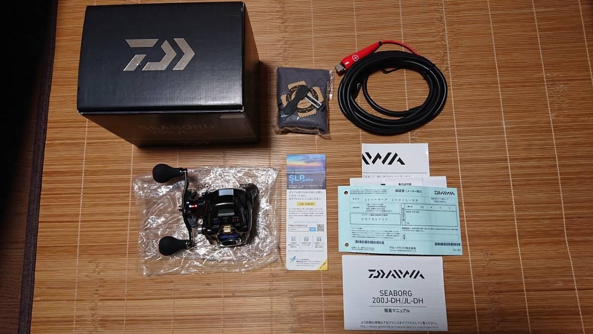 ダイワ 20シーボーグ200 J DHーL